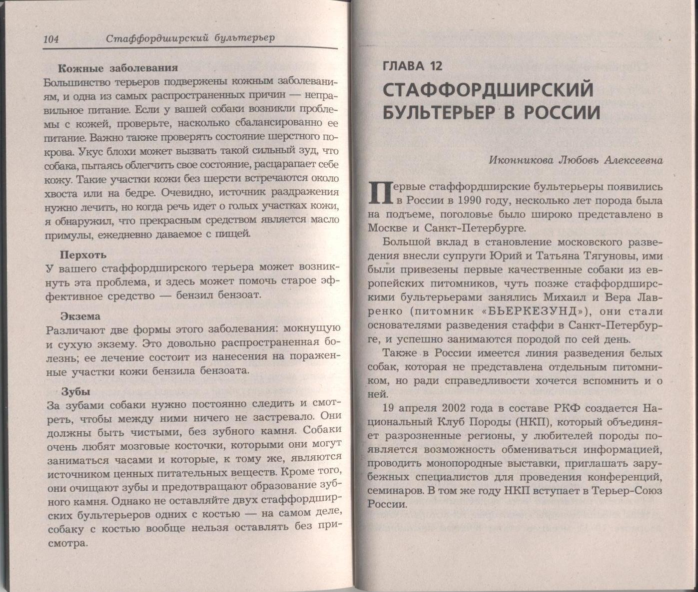 Для Беседы о характере и чувствах - Татьяна Шорыгина Лабиринт - книги.